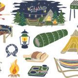 キャンプ初心者におすすめの道具10選!必需品から便利なものまで紹介