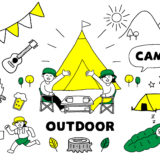 キャンプ初心者が買うものリスト【揃えておきたいキャンプ用品】
