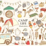 【初心者向け】キャンプでいるものリスト☆これで忘れ物はナシ!