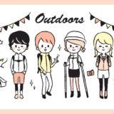 秋のキャンプの服装は?アウトドアではおしゃれ女子でもファッションに注意が必要!