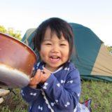 キャンプで子供が盛り上がるご飯&一緒に作れるご飯!おすすめ5選!