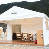 九州のキャンプ場ランキング!おすすめBest8はこれだ♪