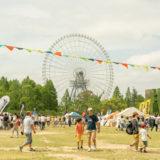 関西のおすすめキャンプイベントについてまとめてみた!【大阪・京都・兵庫】