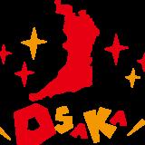 大阪でキャンプ用品を激安で買おう!激安で買うコツ3つとおすすめのお店5選