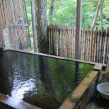 関東で見つけた!温泉のあるキャンプ場トップ3!