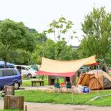 予約困難!?しあわせの村キャンプ場が人気のワケ!絶対行きたくなる高規格キャンプ場!
