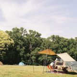 なるべく安くキャンプがしたい!千葉の格安キャンプ場 !