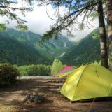 行ってみたい!道東のおすすめキャンプ場!