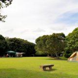 千葉の無料・格安キャンプ場に遊びに行きたい!