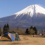 富士山が見えるキャンプ場ランキングベスト5!