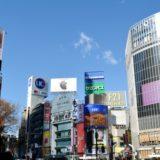 渋谷のキャンプ用品店おすすめ5選!【おしゃれなお店が知りたい】