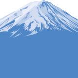 静岡のアウトドアショップおすすめ4選!【厳選ショップ】