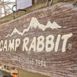 キャンプ ラビットの予約の方法が知りたい!