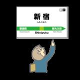 新宿のキャンプ用品店を厳選6選紹介するよ!【迷ったらココ】