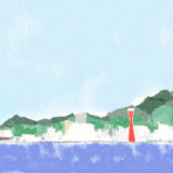 神戸のアウトドアショップおすすめ4選!【とりあえずココへ行っとけ!】