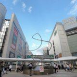 町田のキャンプ用品店おすすめ6選!【町田で人気のお店が知りたい!】