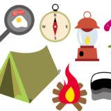 都内でキャンプ用品が整うおすすめ店舗をご紹介!