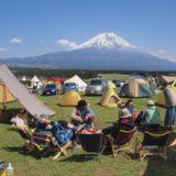 キャンプサイトのレイアウトが成功するための5つのポイント!
