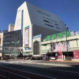 新宿でキャンプ用品探すならこの6ショップへまず行っとけ!!