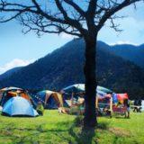都心からアクセスしやすい、予約なしで利用できるキャンプ場をご紹介!