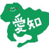 愛知でレンタル品がそろっているキャンプ場3選!