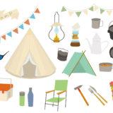 キャンプ用品のレンタル費用!キャンプ場3選!
