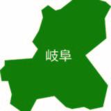 岐阜県で無料で楽しめるキャンプ場は?