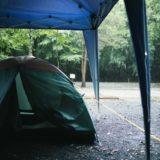 雨の日キャンプに絶対に必要!雨の日キャンプの必需品6選!