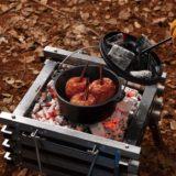 ワイルドアウトドア!直火で作るキャンプ料理の鍋3選!