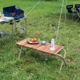 「テーブル化」を実現!キャンプカートに使える天板5選!