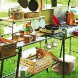 ハイスタイルテーブル!キャンプキッチンカウンター3選!