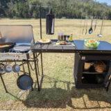 調理が楽しくなる!キャンプキッチンレイアウトの3つのポイント!