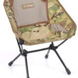 軽量で持ち運びにとても便利!キャンプの時に大活躍する、キャンプローチェアはこれ!